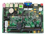 3.5寸525无风扇工控主板千兆网口 LVDS HDMI高清主板