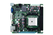 A55 A75异步双显工控主板游戏机主板 双通道支持电子盘主板高清HDMI DVI显示工控主板