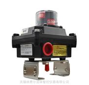 供应ALS-500PP倍加福本安型阀门限位器/HAPL-410N方型隔爆限位开关盒/BT6阀门回讯器