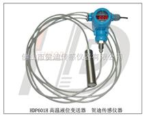 杭州高温液位变送器