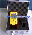 便携式三合一气体检测仪