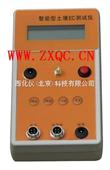 智能型土壤电导率温度水分速测仪