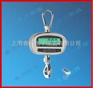 OCS-XC-I小量程吊秤/小吊秤价格