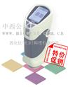 CN61M/SPEC-516()