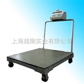 SCS带轮子1.5吨电子磅秤