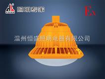 BF392防爆节能泛光灯恒盛照明供应