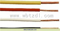 BVR2.5,BVR/4电源线价格铜芯聚氯乙烯绝缘电缆