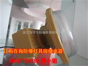 SBD1103,SBD1103,SBD1103,SBD1103-SBD1103免维护防爆节能灯
