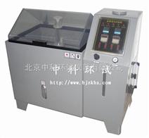 YWS-150小型盐雾腐蚀试验设备∪北京盐雾试验机∪南昌