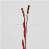 RVS 2*1.0 电线价格塑铜双绞软线