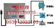 硫化氢气体泄漏检测仪-供应报警器