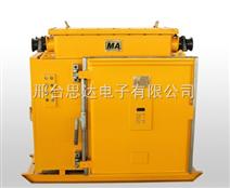 矿用隔爆兼本安型变频调速装置
