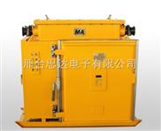 采煤机变频调速装置