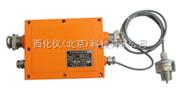 隔爆兼本安型断水保护器/水环真空泵断水保护器(探头:800)