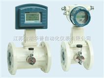 天燃气流量计,天燃气流量计价格,天燃气流量计生产厂家