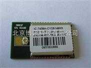 JN5148-北京博讯 第三代超低功耗无线ZigBee模块 JN5148
