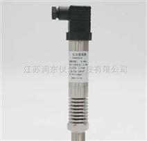 高温气体压力变送器 RDS-508A系列