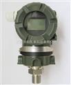 高压压力变送器 RDS-608系列