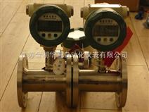机油流量计、机油流量表、机油计量表