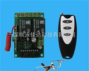 5VDC无线遥控开关 无线开关控制器 灯光遥控 5VDC电机遥控