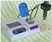 北京多功能水质氨氮分析仪