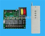 220V工业无线遥控开关 220V远程电机水泵遥控开关C04A-GB