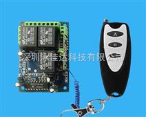 卷帘门遥控开关 电动伸缩门遥控开 3路无线控制器C03D-G