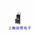 TM99A热敏电阻温度仪美国Cooper-Atkins