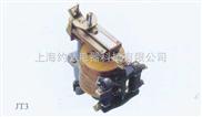 JT3-31直流电磁继电器-JT3-13直流电磁继电器