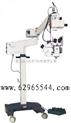 双人双目手术显微镜 型号:ZZ224-YZ20T-4