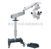 眼科手术显微镜 型号:LL-SOM2000D