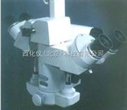 骨科手术显微镜 型号:CKL22-ASOM-4C
