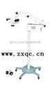 手术显微镜 型号:ZZ224-XTS-4A