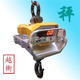 1吨直视耐高温吊秤厂家,1T耐高温电子吊称价格,耐高温吊秤直销