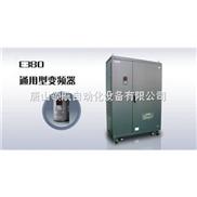 E380-四方变频器