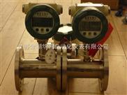 冷冻机油流量计、冷冻机油流量表、测冷冻机油流量计