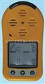 山东便携式气体报警器价格 山东便携式气体报警器报价 山东便携式气体报警器厂家