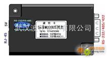 ETH232WG型 标准MODBUS网关 实现MODBUS TCP与RTU/ASCII转换