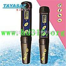 防水EC測試儀/電導率測試儀