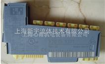 7EX770.50-1贝加莱模块2003系列总线控制模块