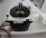 56/57电机 2NM二相混合式步进电机