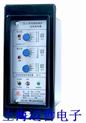 DLJ-103漏电继电器DLJ-103