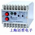 DLJ-202漏电继电器DLJ-202