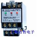 DLJ-00K漏电继电器DLJ-00K