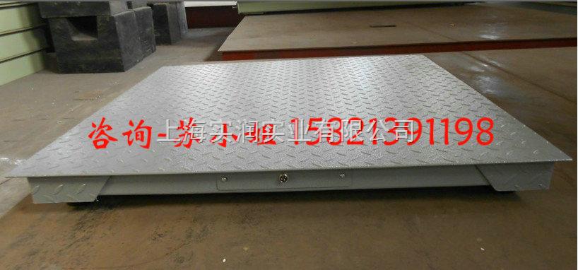 3吨地中衡标准柯力传感器,5吨地中衡,碳钢花纹板