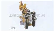 JT9-15A高返回系数继电器-JT9-15A高返回系数继电器