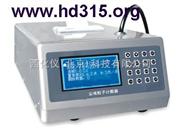大流量尘埃粒子计数器 型号:BXJ03-L310()