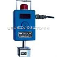 GFW15风速传感器厂家,新款风速传感器价格