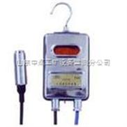 矿用GUY5型投入式液位传感器