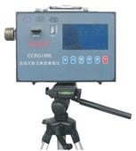 LB-CCHG-1000矿用粉尘浓度测定仪